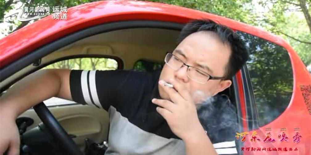 河东羞嗅秀:是谁?锁了你的车