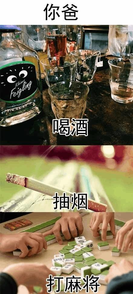 南京农业大学一研究生坠楼身亡 疑有抑郁倾向