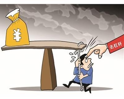 金融去扛杆