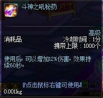 http://www.youxixj.com/remengonglue/66593.html