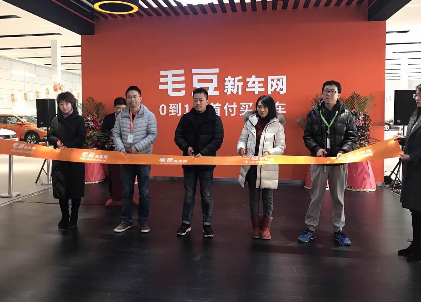 加码新零售,瓜子二手车北京保卖体验店开业