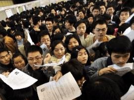 大学生求职:超5成受访者五险一金不兑现 较常见