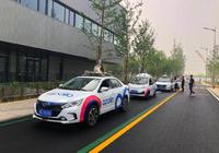百度宣布在雄安新区开展L4级全自动无人驾驶测试