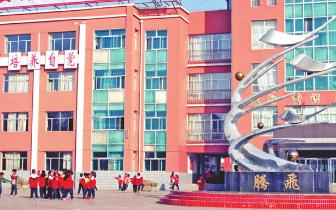 学校|海南计划今年全省整体实现县域义务教育基本均衡