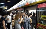 广州地铁试点设女性车厢