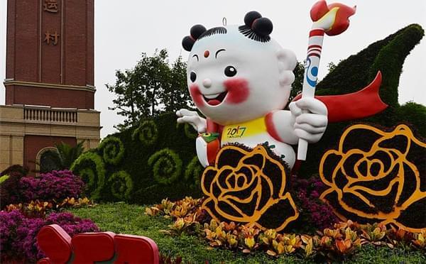 全运会正式开村迎客 吉祥物抢镜