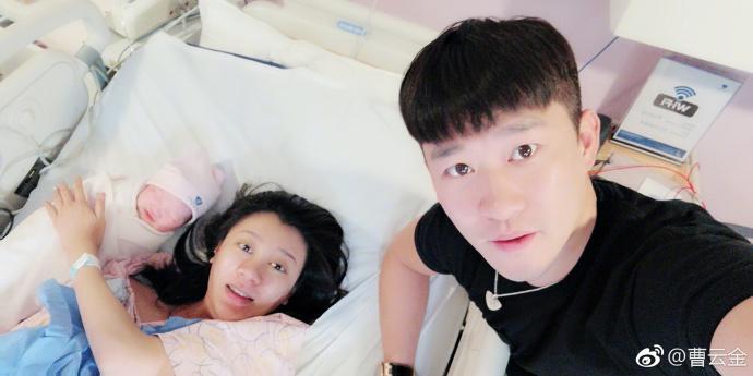 恭喜!曹云金宣布喜得千金:重6斤3两 母女平安王刚的第皖东晨刊一任妻子