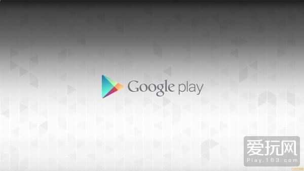 部分一线城市可访问 GooglePlay入华悄然进行中