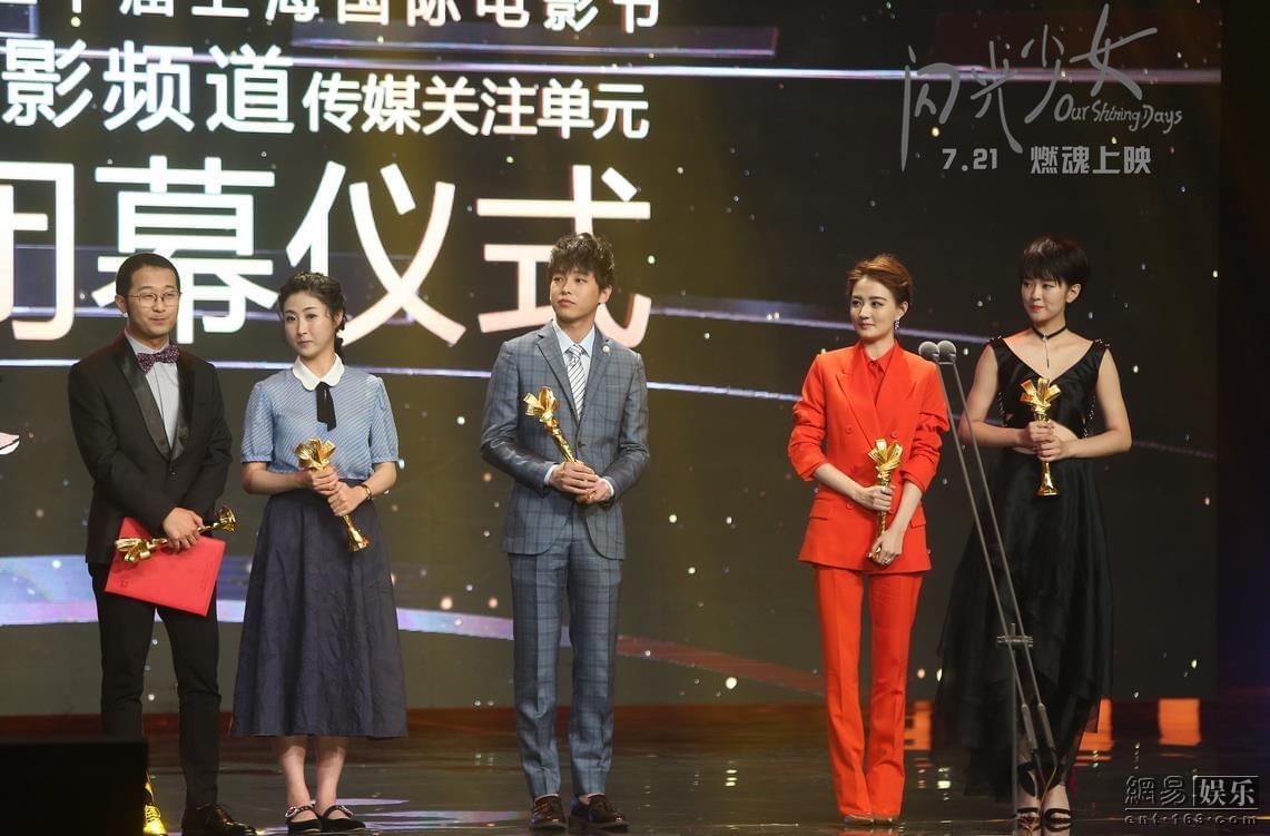 《闪光少女》成上影节最大赢家 高调提档