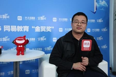 北京课工场教育相洪波:人工智能是教育发展趋势