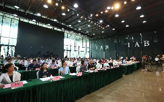 广州科创学院、创投学院揭牌仪式 在广州创投小镇成功