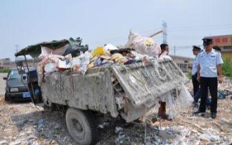 大岭山严查乱倾倒垃圾、建筑工业废料等违法行为