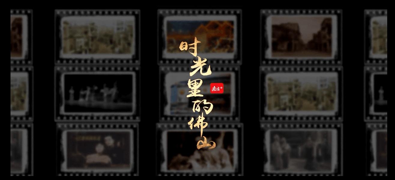 """今日七夕,我在佛山红星影剧院给你念封""""老情书"""""""
