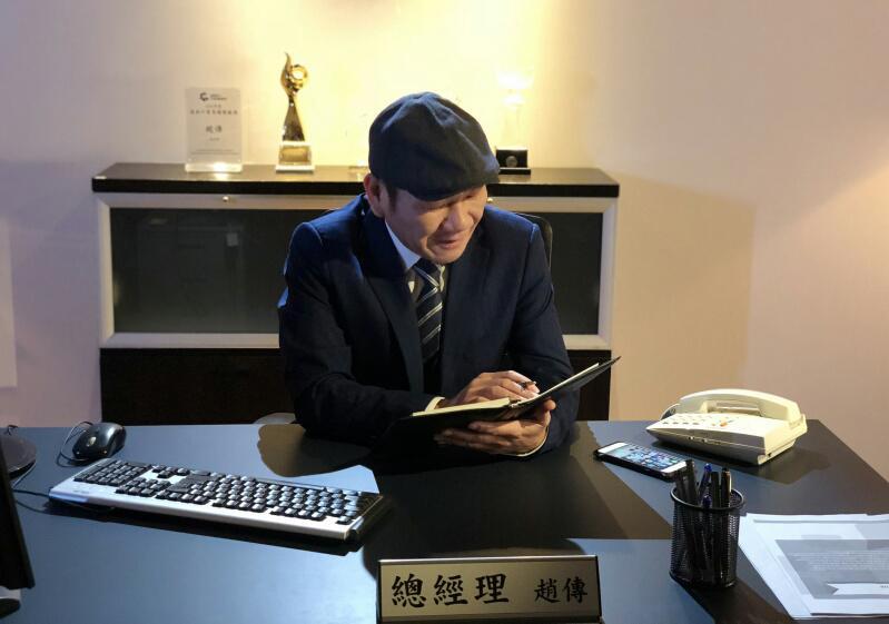 赵传《名不虚传》MV 平行空间 不变摇滚梦