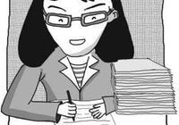 延安一小学阅卷粗心 多名学生成绩遭漏改漏加