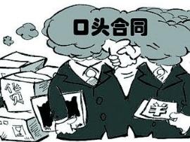 宜昌工商部门提醒消费者买建材最好签格式合同