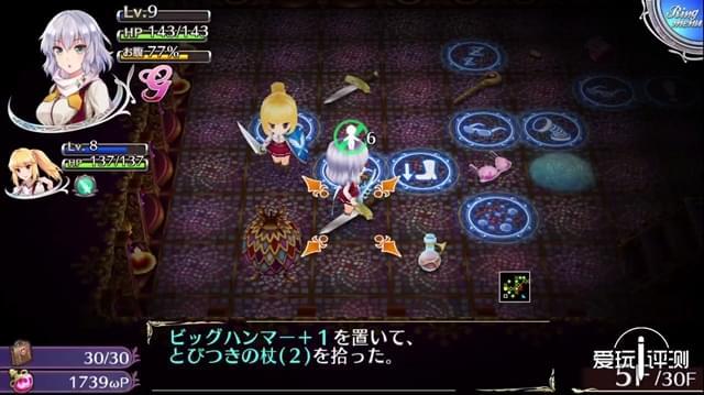 史上最凶险迷宫探索RPG 《欧米茄迷宫Z》评测