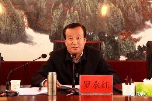 宁夏集中处分13名厅官 包括身兼三职的80后