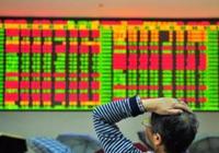 """中国政策""""开门"""" 独角兽回归A股上市迎利好"""