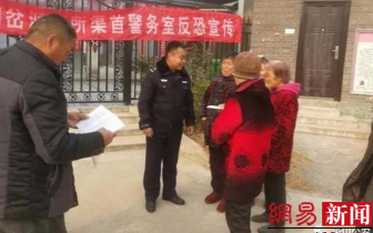 淅川县公安局陶岔派出所开展大走访大宣传活动