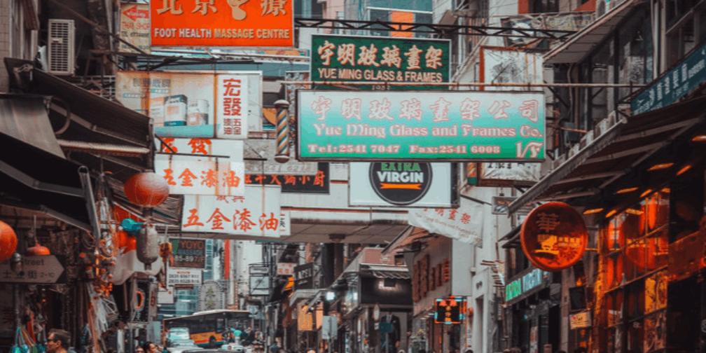 这样的香港,你未必见过。