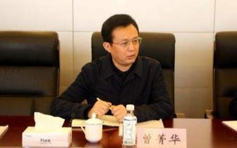 潼南书记曾菁华:筑牢经济底盘 促进大盘稳定