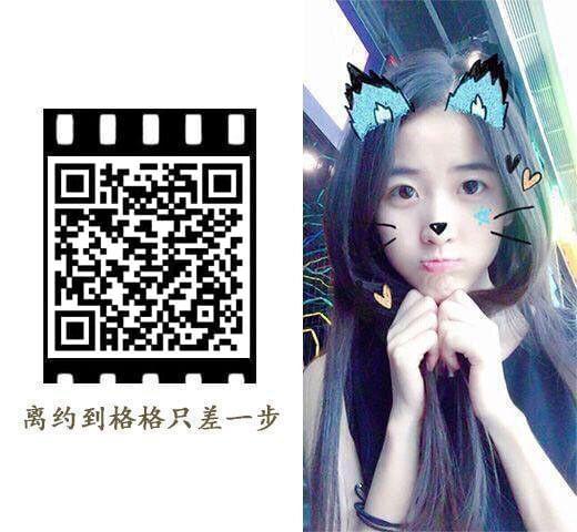 有一种友谊叫陈坤周迅,关系好到买房都要买一起