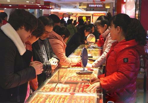 春节黄金周刷卡创新高 刷卡买黄金珠宝增150%