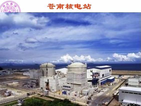 走进苍南,家边上建核电站到底有多少辐射?