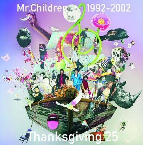 Mr.Children推出两精选专辑  纪念出道25周年