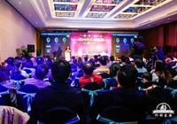 外联出国欧洲投资论坛北京首发 大使亲临分享欧洲投资机遇