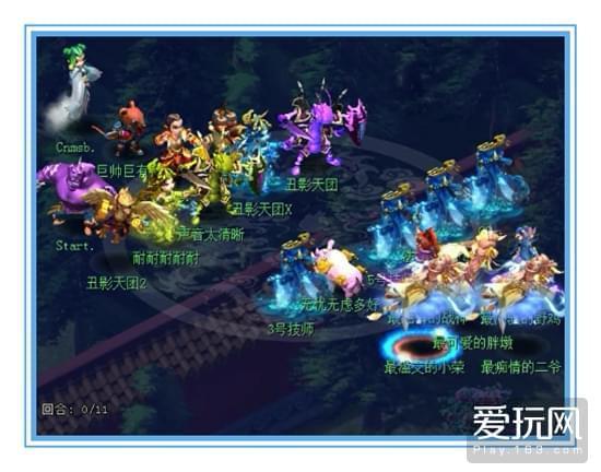 梦幻西游:快来看看你们区的X9大神晋级到8强了吗?