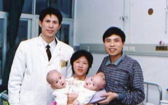 福建连体婴儿分离手术17年后 回医院看望恩人