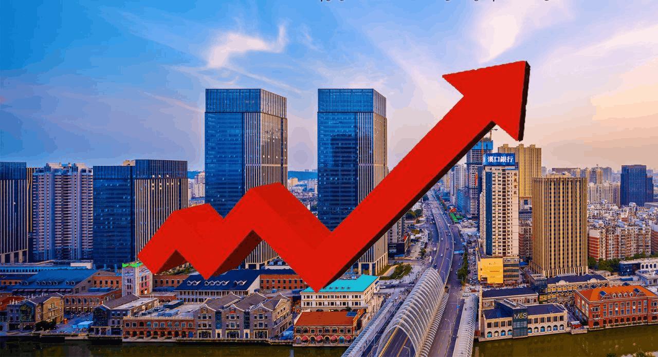 央行调查显示:三成居民预期未来房价将上涨