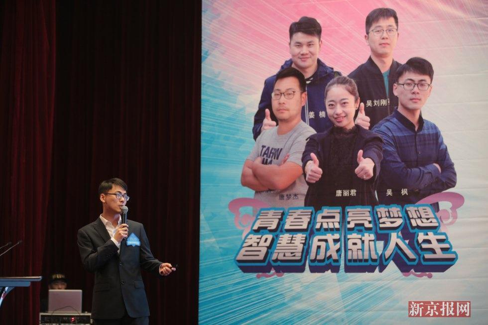 """4月17日晚,华西村小剧院举行了第九期华西青年智慧论坛。10名刚刚从青海锻炼归来的华西青年代表以""""我的青春不一样""""为主题,分享了各自在青海锻炼的见闻和感悟。新京报记者 朱骏 摄 林子 文"""