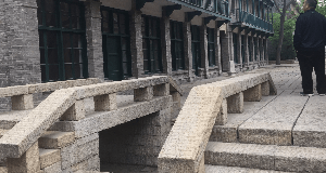 重走民生路 解密石家庄的百年城市史