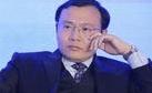 """任泽平:今年A股最大的特征是""""震荡市、大切换"""""""