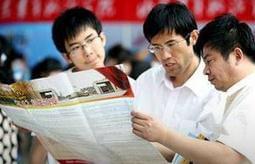 台湾高校招生改革争议再起