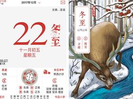 冬至时节说养生,艾茸中医动画视频传承中医
