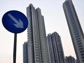 50城住宅成交连跌三月 上半年一线城市楼市降温明显