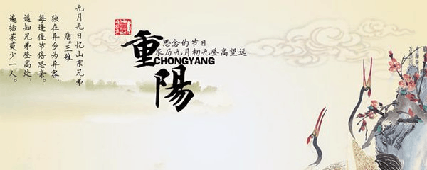 重阳节老人生活扫描:一切都是幸福的模样