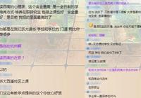 """浙大校园现""""李鬼""""招生办:劝考生报西南大学"""