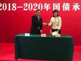 哈尔滨银行成功获得2018-2020储蓄国债承销资格