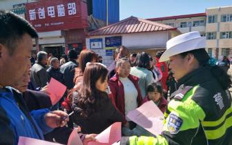 沁县交警印制两万余封《致学生家长的公开信》