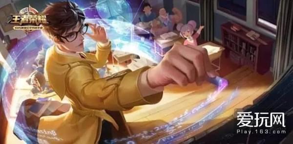 王者荣耀发声明 屡禁不止的挂机消极玩家何时能止