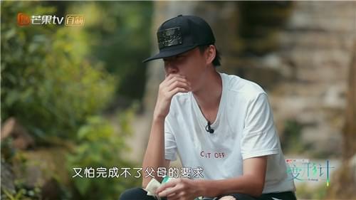 《变形计》郑子豪想回家 欧曾缘梦想当警察