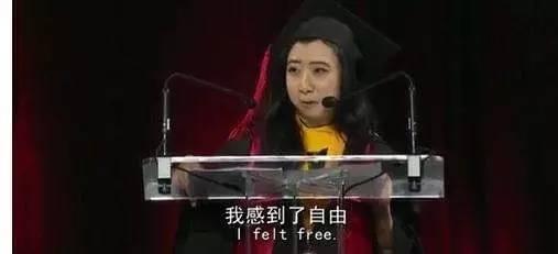 中国留学生毕业时赞美国空气鲜甜 外交部回应