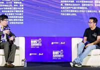 峰瑞资本李丰:中国将会诞生远超想象的世界级品