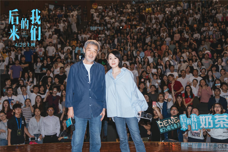 导演刘若英、主演田壮壮与深圳学生大合影