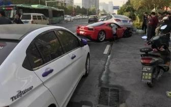 """法拉利追尾多辆私家车 豪车变""""废铁"""""""